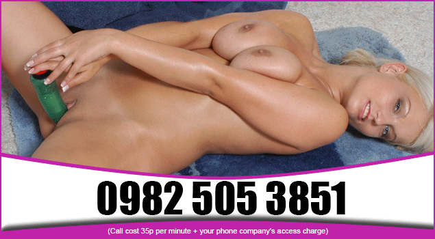 dirty-phone-sex-lines_pert-tits-phone-sex-chat-2